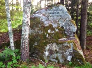 The church stone.